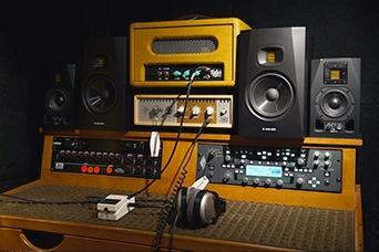Guitar amp room